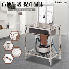 Kitchen stainless steel sink simple wash basin single sink pool water basin household wash basin wash basin with bracket