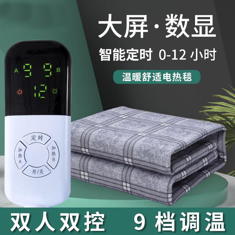 Chăn điện đơn đôi điều khiển đôi 1,8 m 2 m sinh viên ký túc xá nệm điện không thấm nước không rò rỉ không bức xạ - Chăn điện