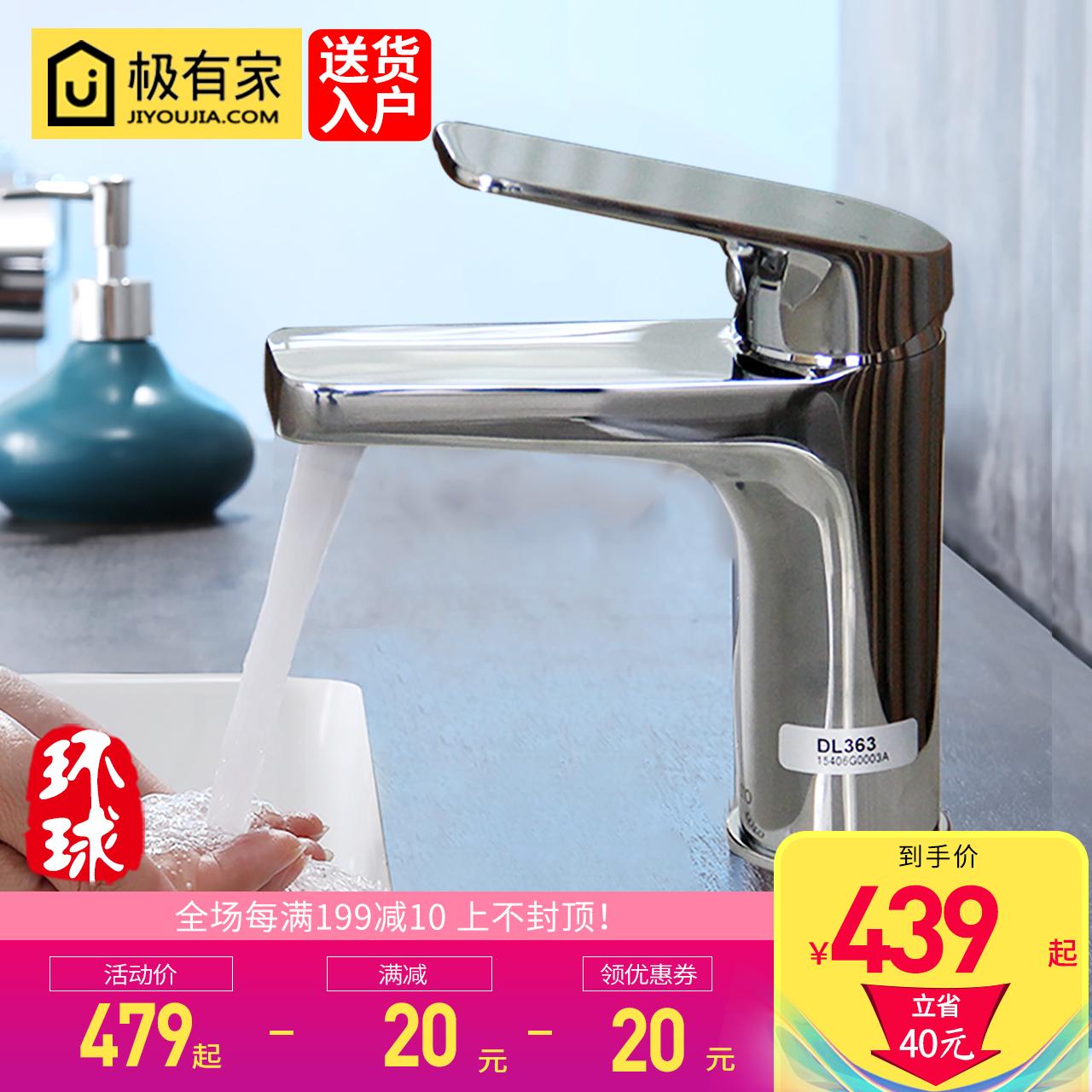 USD 251.98] TOTO DL363 desk washbasin with single hole single handle ...