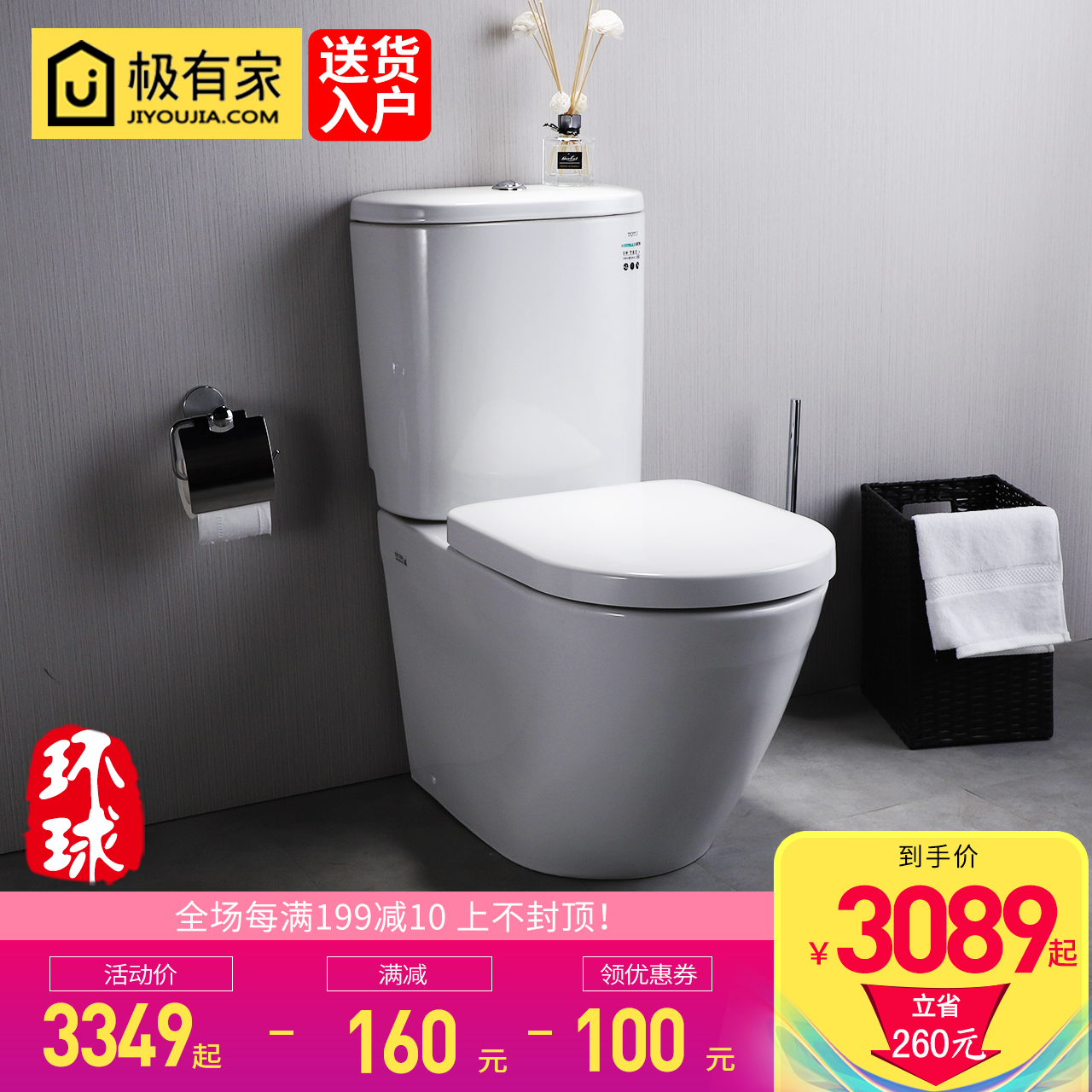 TOTO toilet CW761B SW760B split toilet toilet household ceramic ...