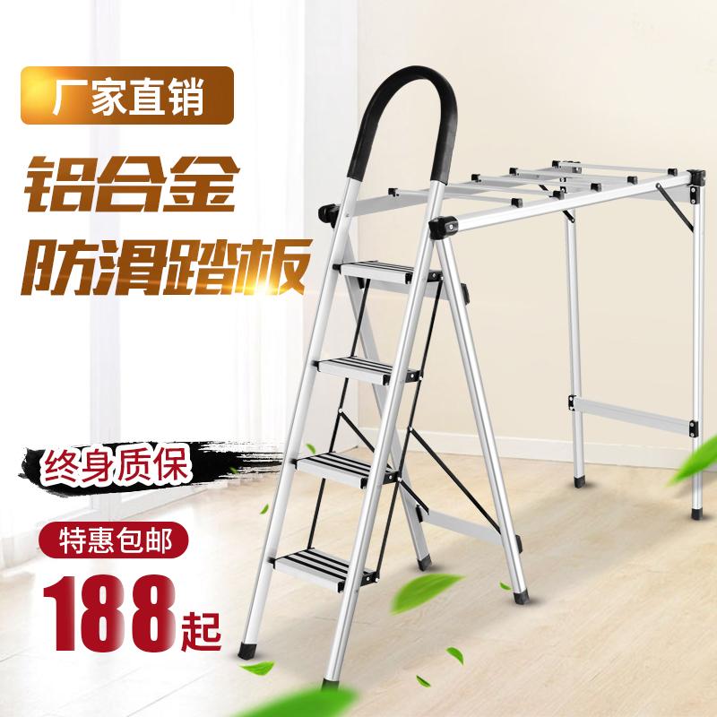 Chuangshuo домашнее хозяйство со складыванием Многофункциональная лестничная сушильная стойка алюминий Полка для сушки стельки