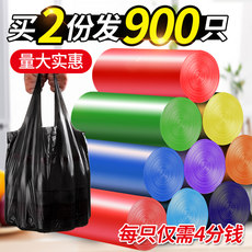 Thick black garbage bags of household Portable Medium Large vest under the kitchen trash bags disposable plastic bags