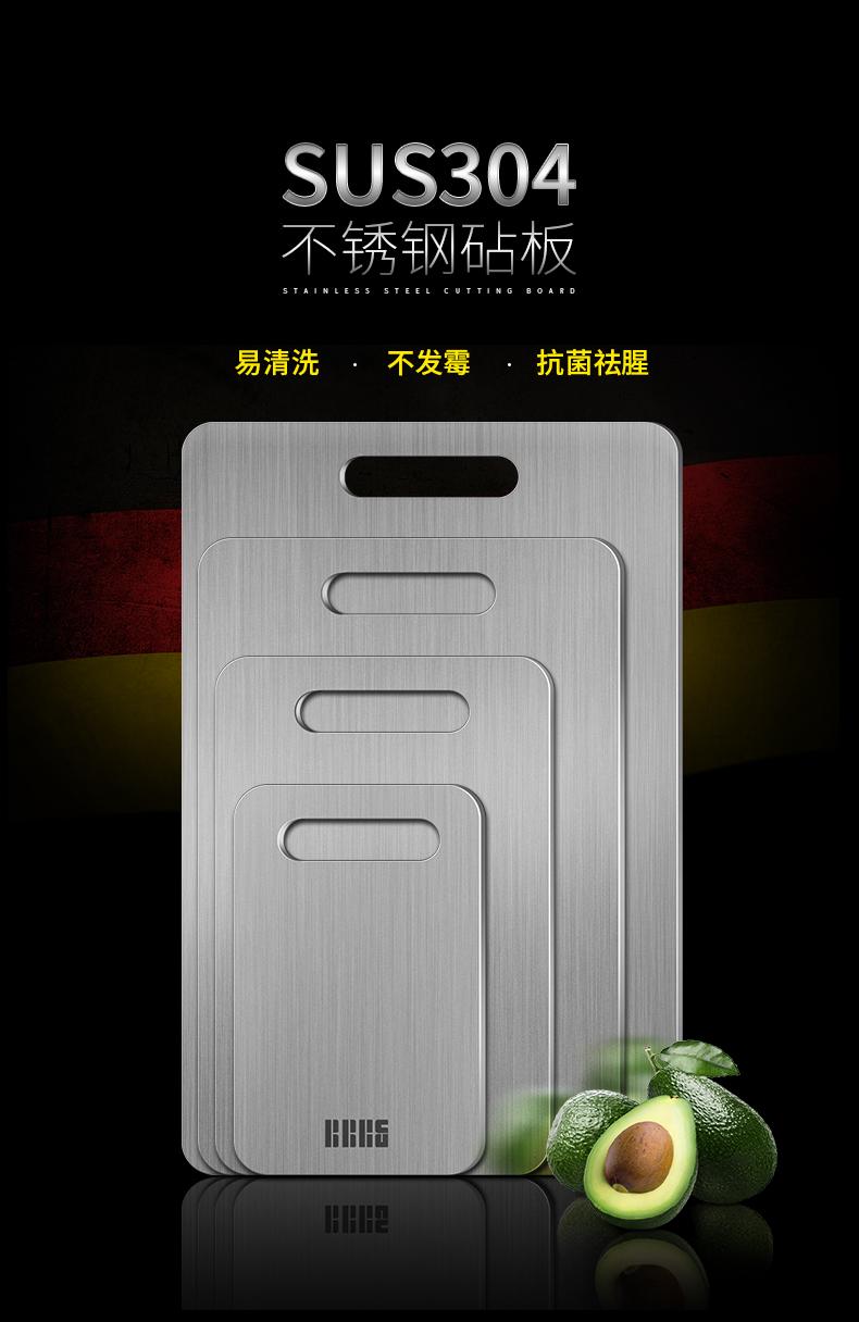巴本豪森 抗菌防霉 304不锈钢菜板 天猫优惠券折后¥28起包邮(¥228-200)