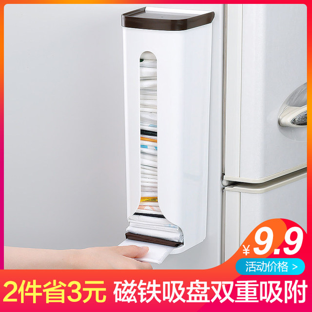 Japanese garbage bag storage box artifact kitchen installation plastic bag collector wall-mounted convenient bag extraction type