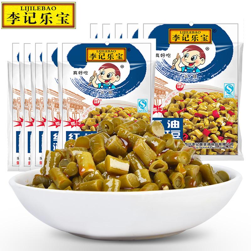 这些吃米饭的人工制品可以使白米味道很好