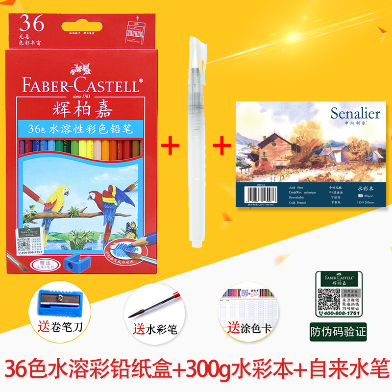 36 Colors (water Soluble) + Painting Set