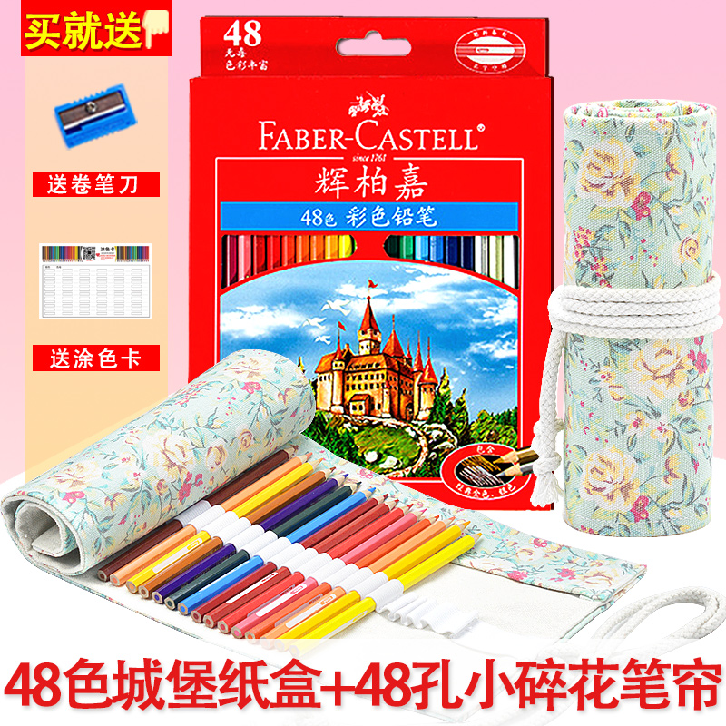 Oily - Castle 48 Color Lead Tray + 48 Hole Small Floral Curtain
