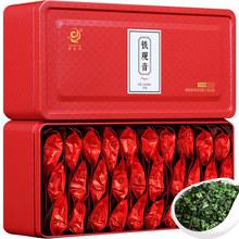 安溪铁观音茶 礼盒装250g