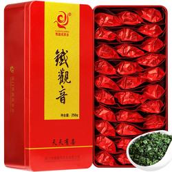 买一送一铁观音茶叶浓香型安溪铁观音茶叶新茶乌龙茶礼盒装共500g淘宝优惠券
