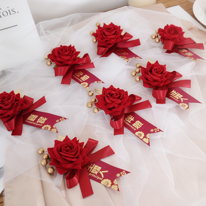 Red Chinese traditional bride and groom corsage wedding ceremony parents lapel flower can be equipped with a full set of high-end and beautiful