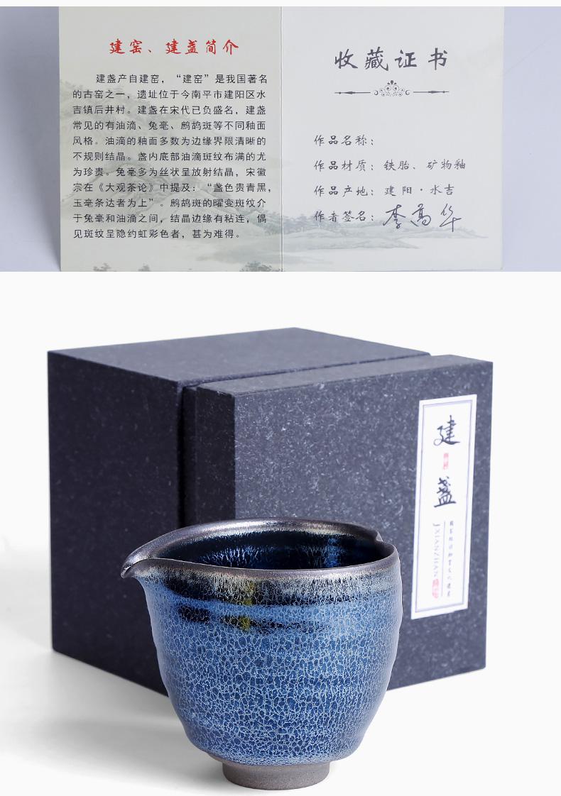 Li Gaohua blue kirin dragon scale grain full hand jianyang built light oil from the sea fair keller ceramic tea ware