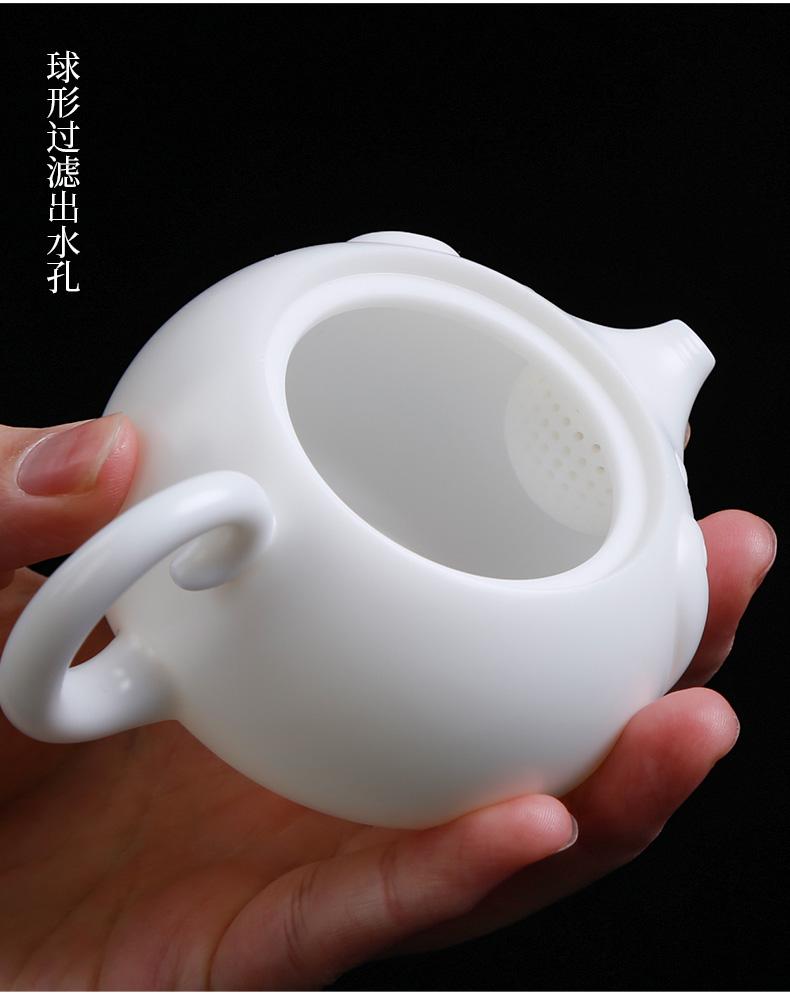 High DE - gen Chen biscuit firing dehua white porcelain kung fu tea set manual presents single little teapot small household make tea