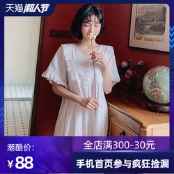 Sin is white summer thin section cotton short-sleeved nightgown children summer palace princess wind less money Lingerie