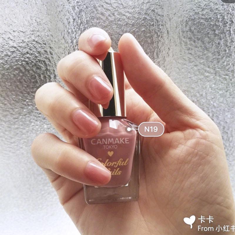 日本canmake井田指甲油砍妹N14 N12 N19 N05豆沙巧克力裸粉桃紅色