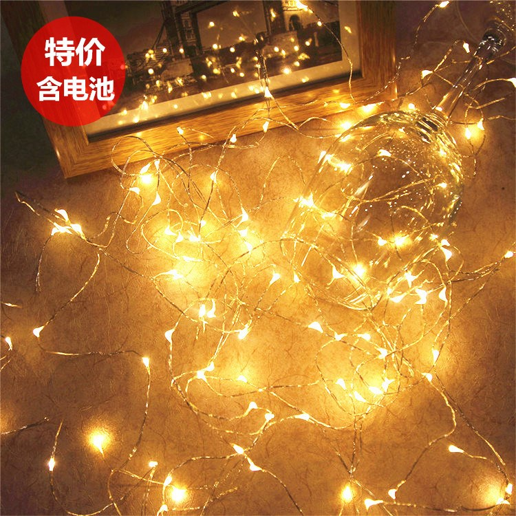 Gypsophila small lantern lighting wedding layout living room 2018 light led copper wire star Pearl String copper wire lamp