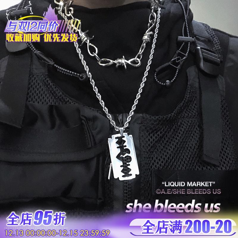 粗の刀片项链项圈棘男孩XL078