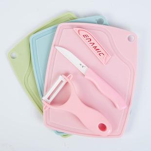 【利瓷】陶瓷刀便携式小菜板套装