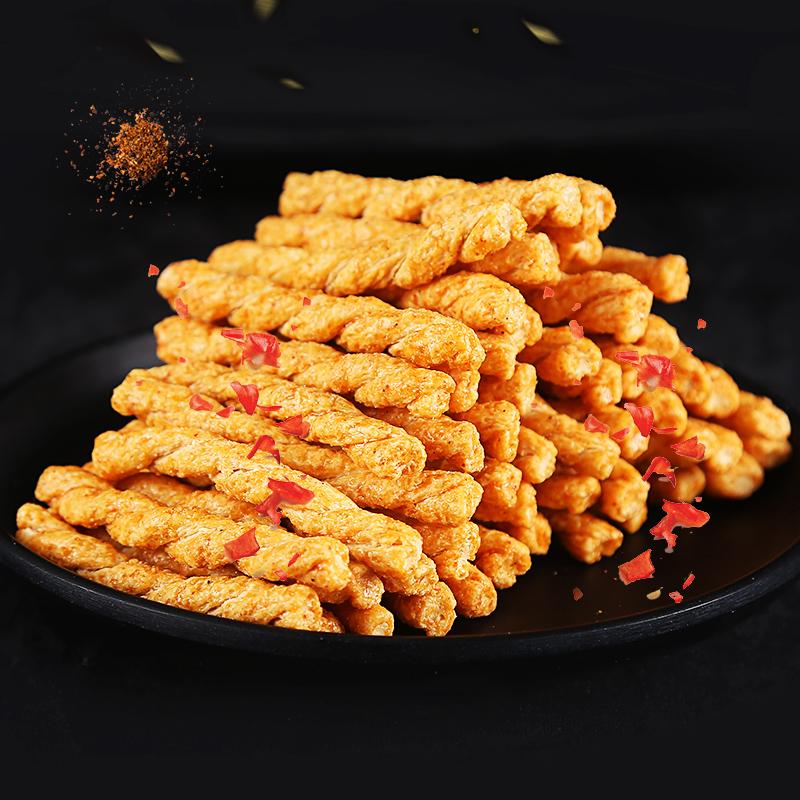 猴小五手工小麻花280gX2袋装零食 休闲特色传统糕点网红零食怀旧