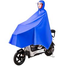 【加厚】电瓶车自行车大帽檐雨衣防水