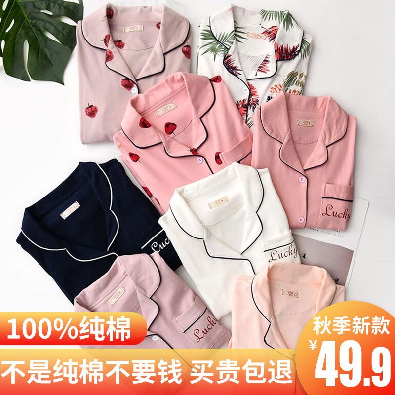 Pyjamas ladies spring and autumn cotton long sleeves two-piece set thin loose summer 100% cotton home clothing can be worn