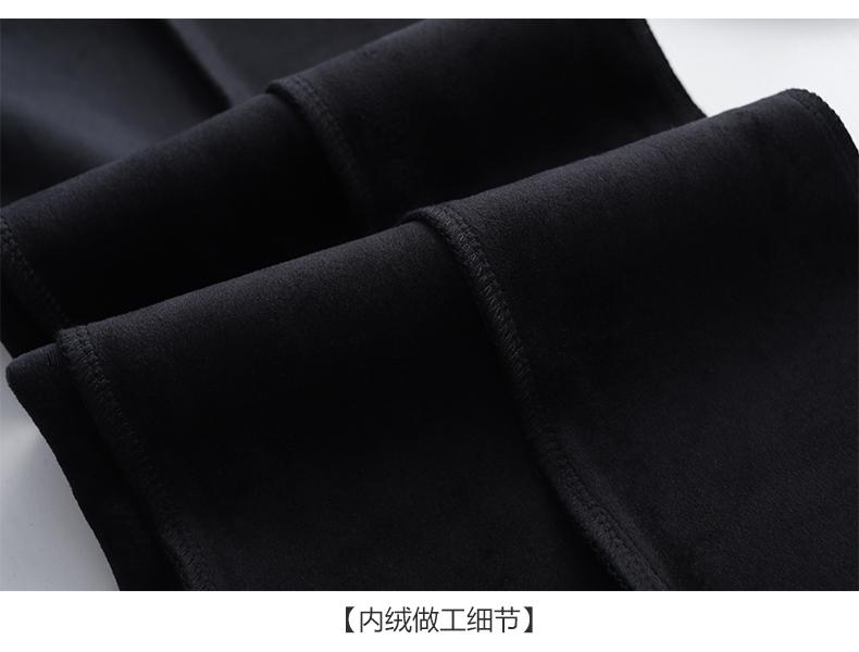 新款春秋冬高腰显瘦微喇叭裤女阔腿裤九分加绒垂感休閒西装裤详细照片