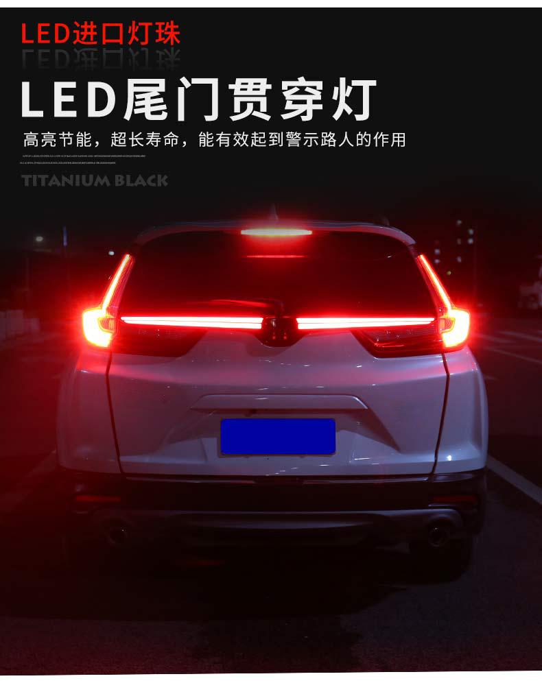Độ đèn led cốp và đèn hậu xe Honda CVR 2018-2019 - ảnh 3