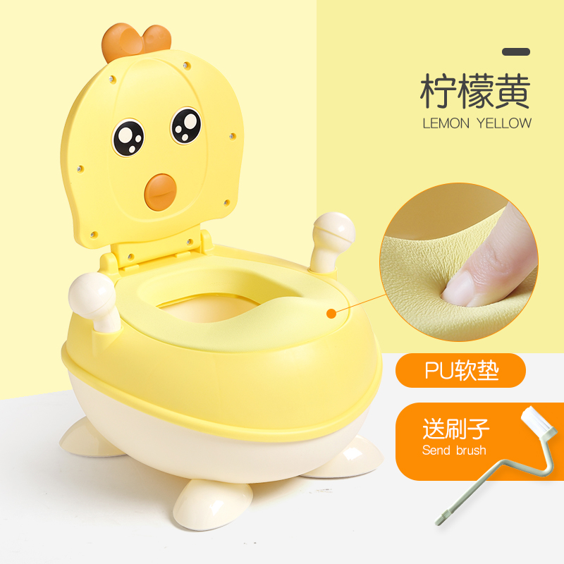 New Upgrade Pu Cushion Yellow (send Cleaning Brush)