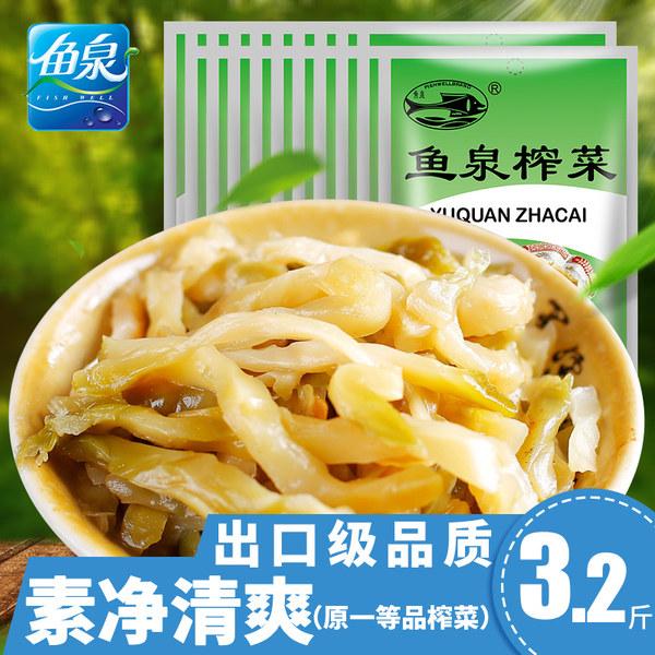 鱼泉 出口级榨菜 80g*20袋  天猫优惠券折后¥26.8包邮(¥36.8-10)