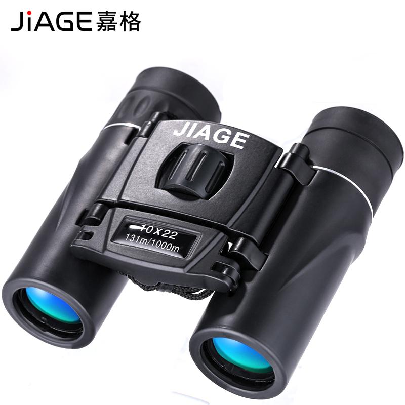 JIAGE双筒望远镜高倍高清夜视非红外