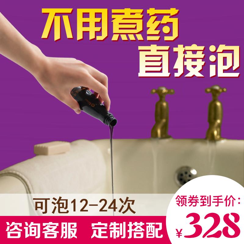 Ванна Яо Яо оригинал Ванна, салон красоты, китайская медицина, осушение, фумигация, купание пакет Женский 12 ящиков лечебной ванны