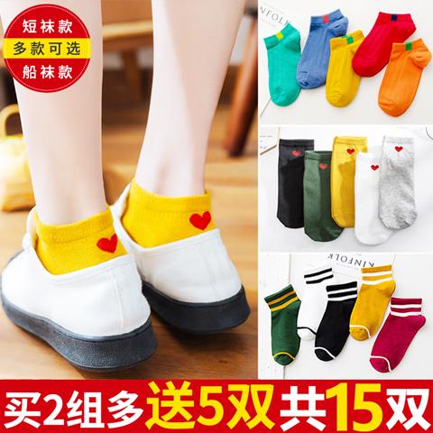 袜子女短袜浅口韩国可爱夏季薄款纯棉夏天船袜女士中筒ins潮日系