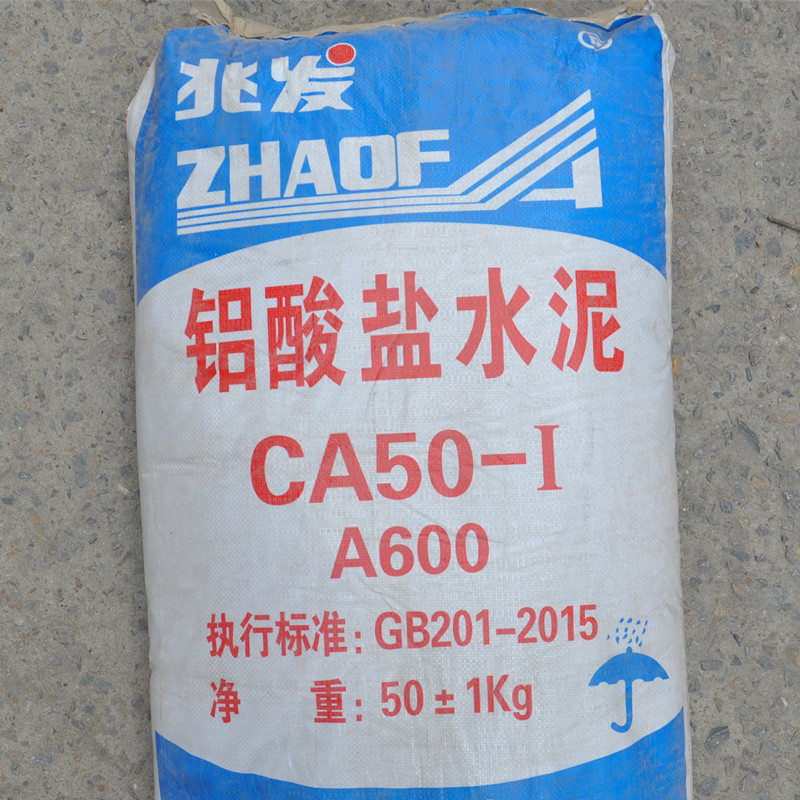 50 kg bulk refractory cement refractory sand furnace feed castable  refractory cement fire