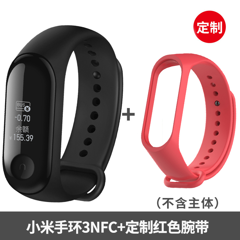 Millet Bracelet 3-nfc Version + Custom Red Wristband