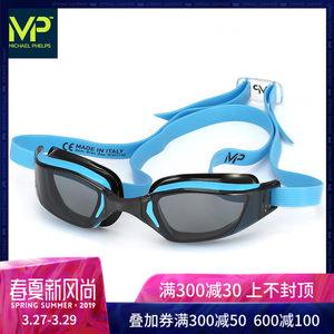 MP菲尔普斯游泳镜男女 MP-XCEED专业竞赛泳镜 防水防雾游泳眼镜