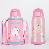 儿童保温杯带吸管男女士学生水壶婴儿防摔不锈钢便携式大容量水杯