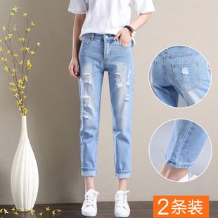 Стильные женские джинсы. Доставка из Китая в Беларусь.