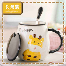 Creative mug with lid spoon ceramic cup super cute personality trend large capacity coffee cup household water cup
