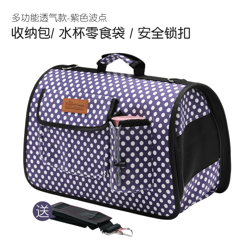 Multi-function models - storage bag / cup snack bag / safety lock (purple wave point)