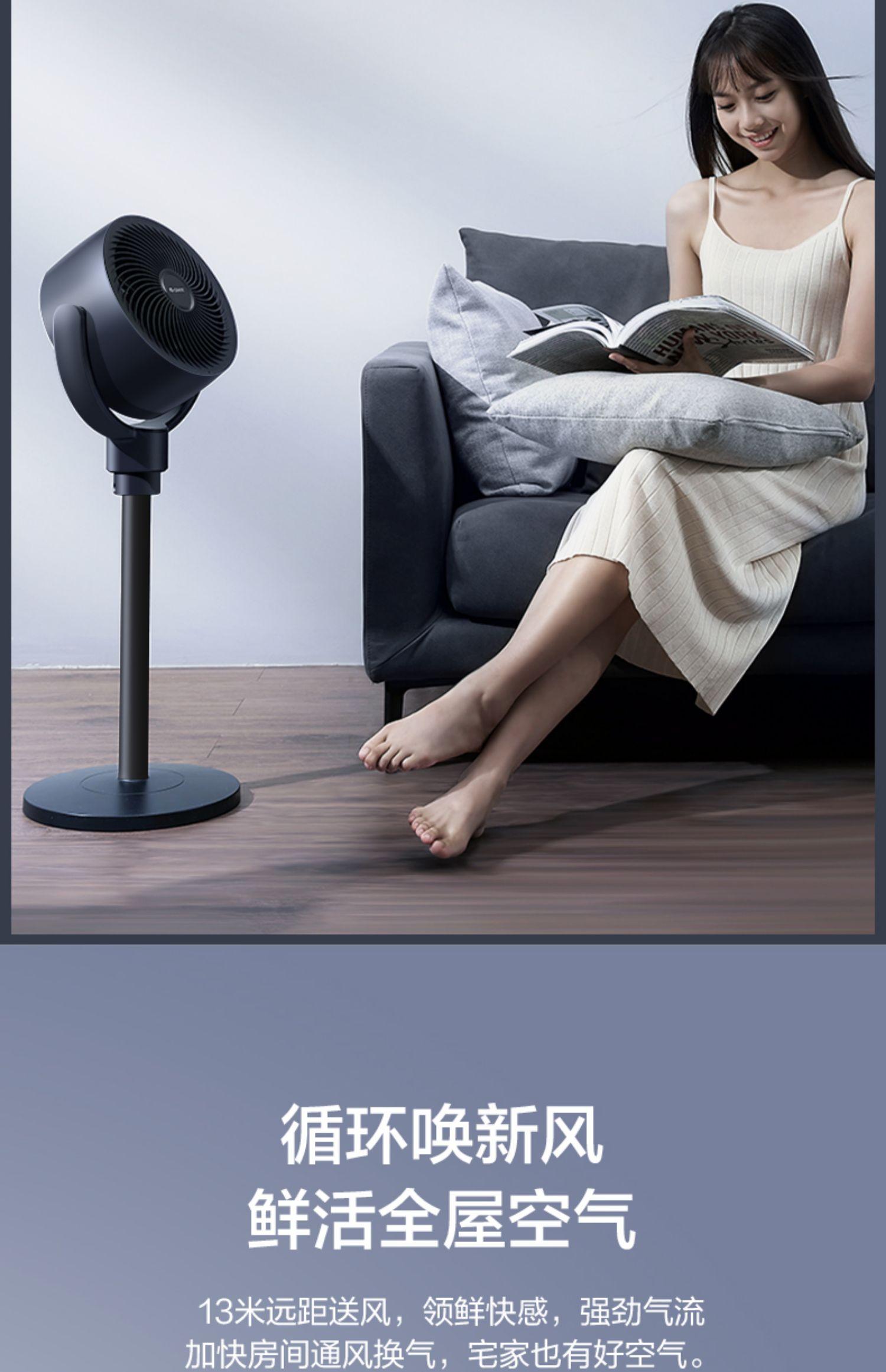 【格力】空气循环扇家用静音落地遥控风扇