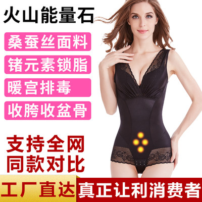 Beauty rhyme shaping underwear authentic abdomen waist fat burning postpartum full body enhanced version slimming shaping body woman