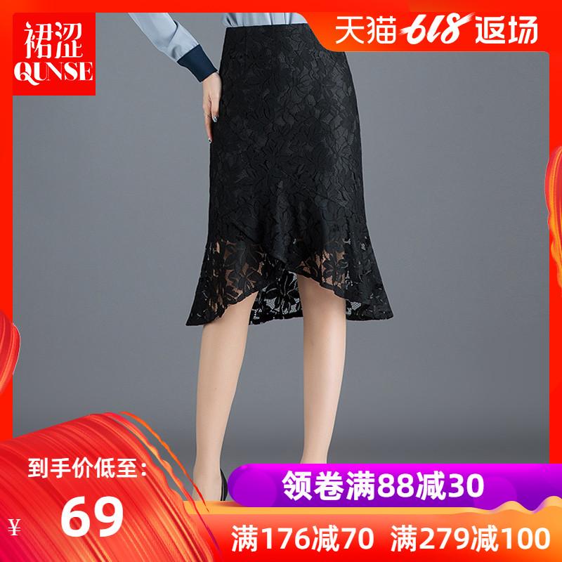 不规则半身裙女鱼尾裙2019新款春夏季蕾丝包臀裙中长款雷丝一步裙