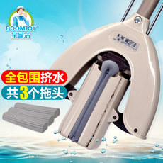 Bao Jia Jie new absorbent sponge mop mop fold squeeze water foot effort to mop the bathroom tile