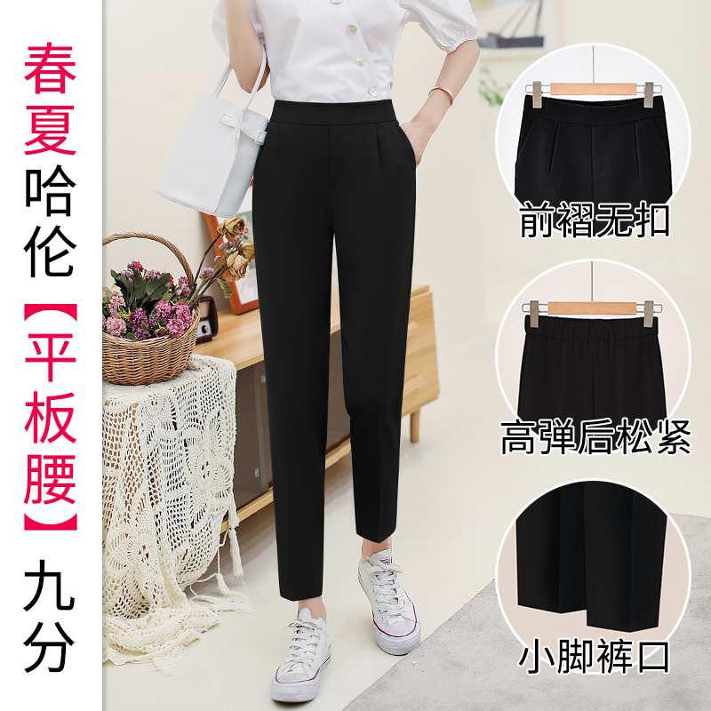 Harem Pants Spring And Summer Without Buckle [upgrade]