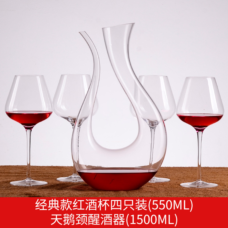 Red Wine Glass Four + Water Decanter
