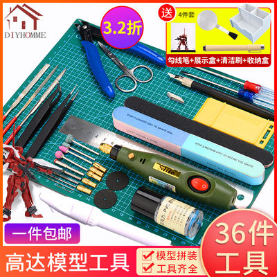 Gunpla tool assembly diy hand-cut pliers pen knife storage box electric sander element group production set