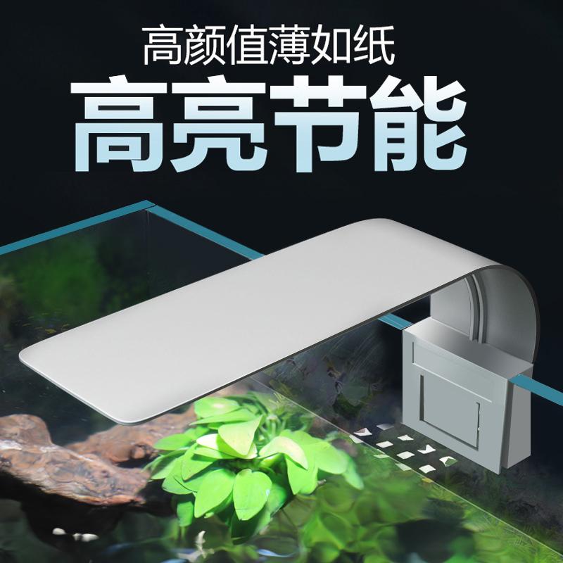 鱼缸灯LED灯草缸灯防水小型节能照明灯迷你小夹灯水族箱水草灯