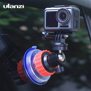Ulanzi U-50 GoPro motion camera DJI OSmo Action Car powerful suction cup mounted bracket