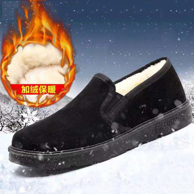 潮鞋豆豆鞋保暖加绒棉鞋