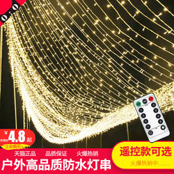 LED small color light flashing lights full of star colorful color change Spring Festival home New Year New Year decoration lamp star lamp