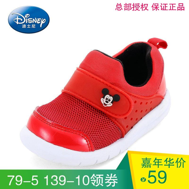 迪士尼2017春秋款中小童男女童网面镂空透气一脚蹬运动鞋儿童单鞋